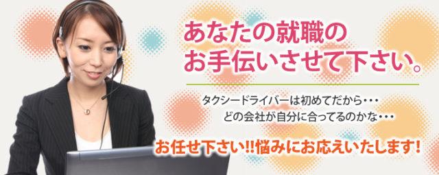 転職道.com 特徴