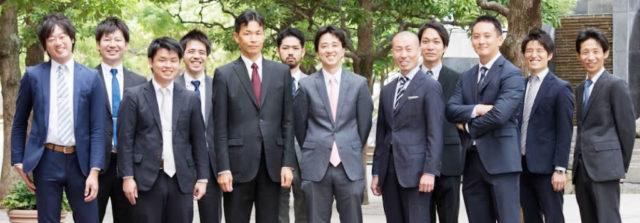 東京CPA会計学院 特徴
