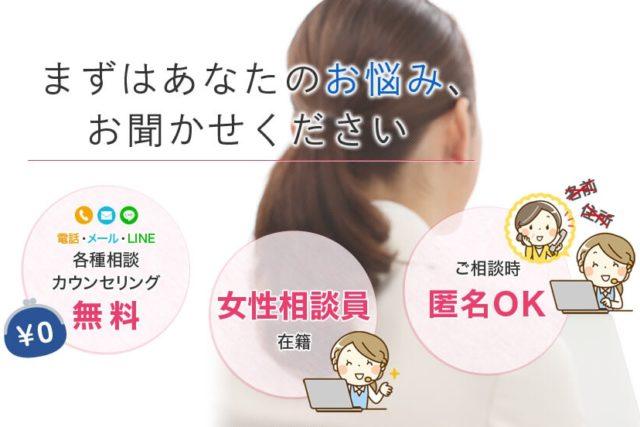 東京探偵社ALG 特徴