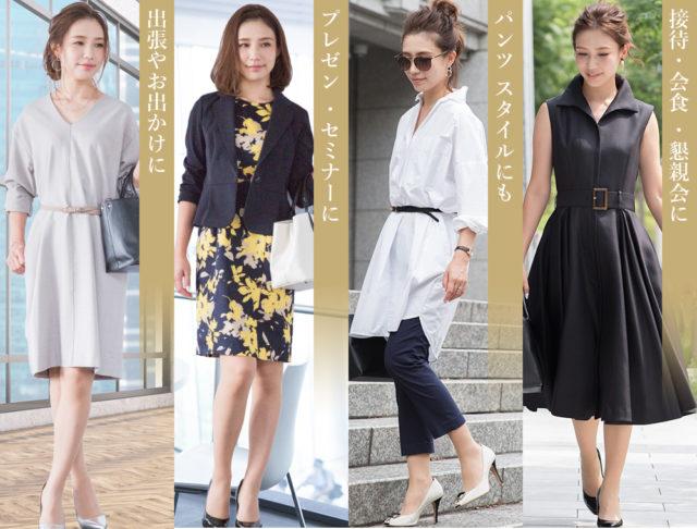 ブリスタ Brista ファッションレンタル 特徴