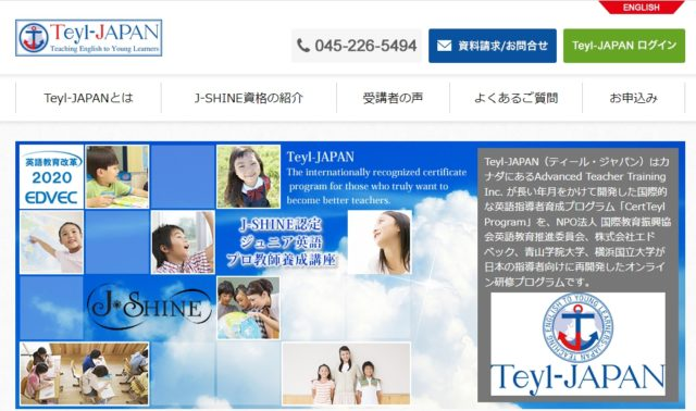 Teyl-JAPAN