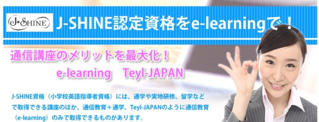 Teyl-JAPAN 特徴