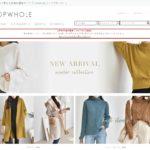 TOPWHOLE(トップホール)は値段が安い?ファッションの評判は?