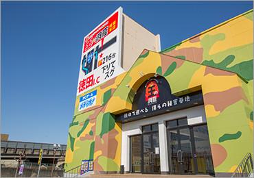 王の洞窟 遊戯王買取センター 特徴
