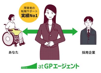 at GP 転職 エージェント
