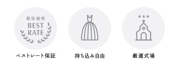 トキハナ tokihana 特徴