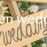 gensen wedding(ゲンセンウエディング)は何が違う?口コミや評判は?