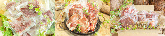 鹿肉 猪肉
