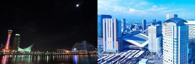 プロジム 大阪 神戸