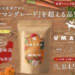 umaka(美味華)ドッグフードを犬が食べない?口コミや評判は?