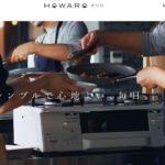 リンナイの白コンロ「ホワロ」(HOWARO)を激安で買うには?