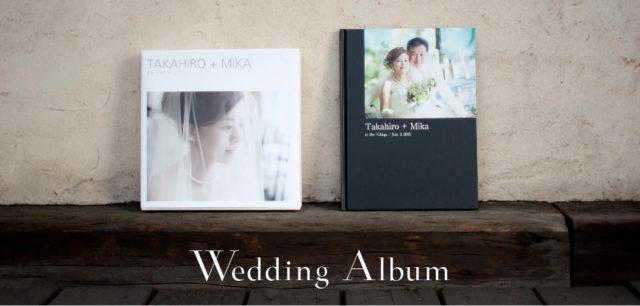 わたしたちの結婚式 ウェディングアルバム ウェディングブック