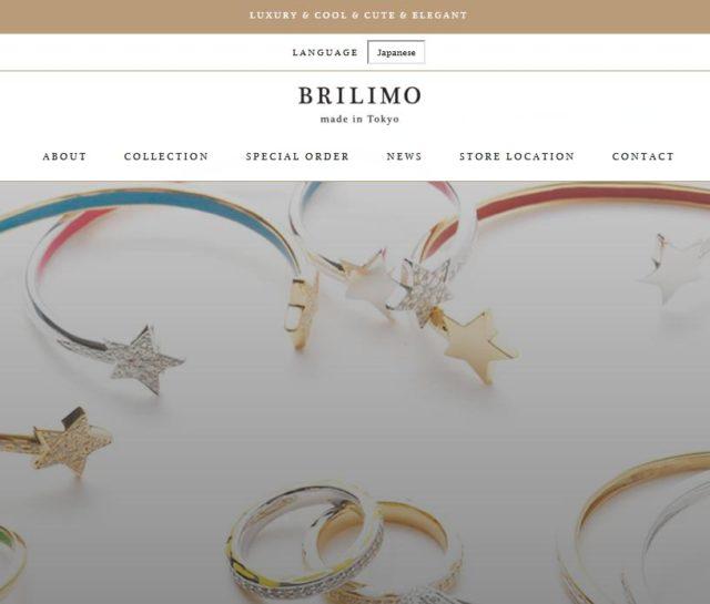 BRILIMO ブリリモ