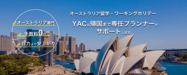 YAC Agency