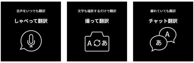 kazuna etalk5 グローバルsim 翻訳