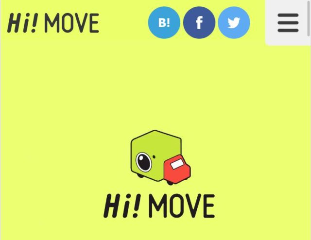 Hi!MOVE ハイムーブ