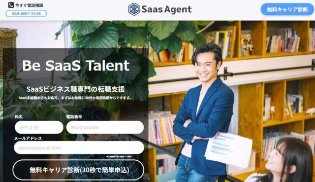 Saas Agent