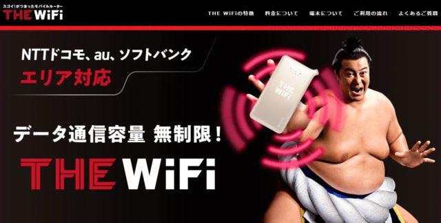THE Wi-Fi