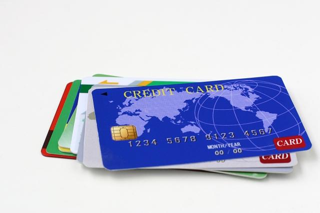 クレカリ賃貸 クレジットカード