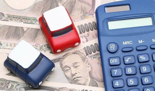 合宿免許マイスター 最低価格保証