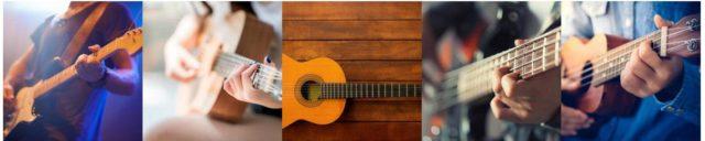 ギター教室 THE POCKET オンラインレッスン 特徴