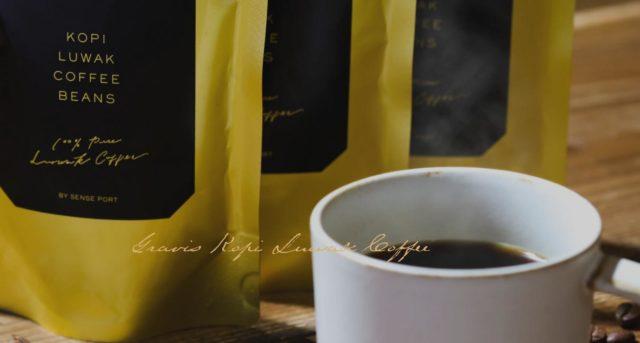 Gravis Coffee