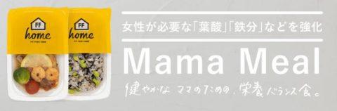 ママミール