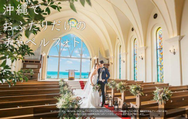 ainowaフォト おふたり婚