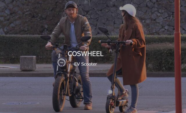 COSWHEEL EV SCOOTER