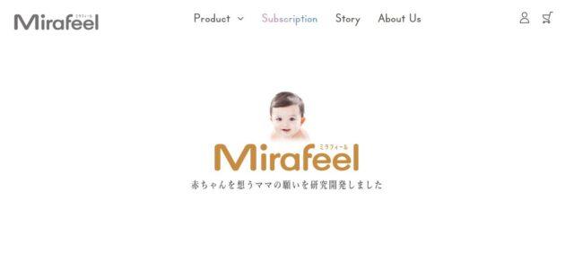 Mirafeel ミラフィール