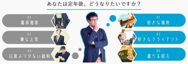 TechGardenSchool 特徴