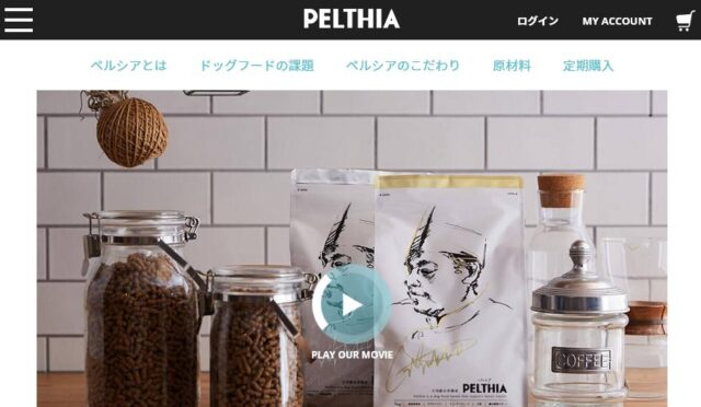 PELTHIA ペルシア ドッグフード