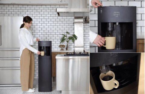 Slat+cafe スラット+カフェ