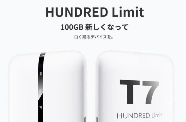 HUNDRED Wi-Fi
