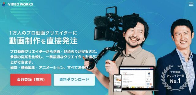 videoworks ビデオワークス
